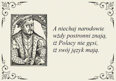 Mikołaj-Rej-A-niechaj-narodowie-wżdy-postronni-znają3